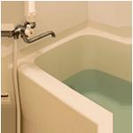 お風呂の修繕費用