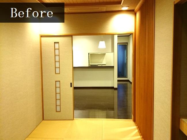 洋室・和室がリノベーションでワンフロアオフィスに生まれ変わります!