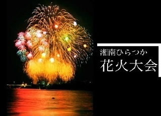 山高ビル花火画像
