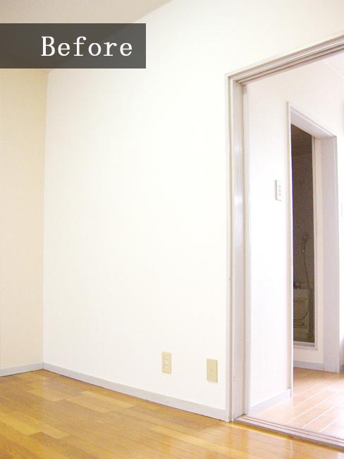 賃貸のありきたりな白壁はつまらなく感じてしまいます。