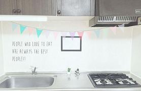 清潔なキッチンで楽しいお料理ライフ