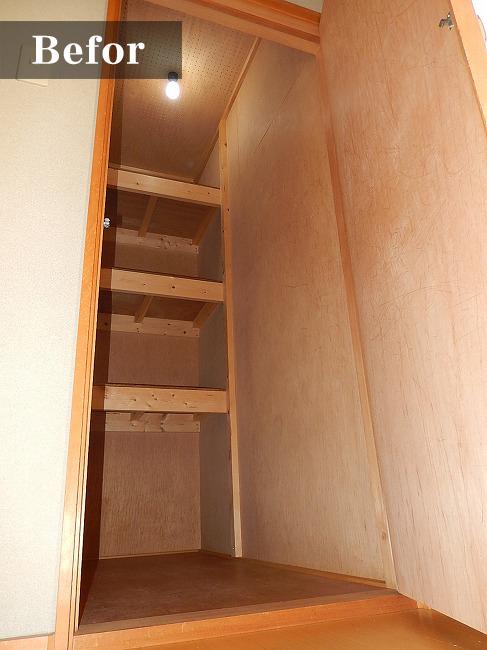 日本家屋には良く見かける収納スペース