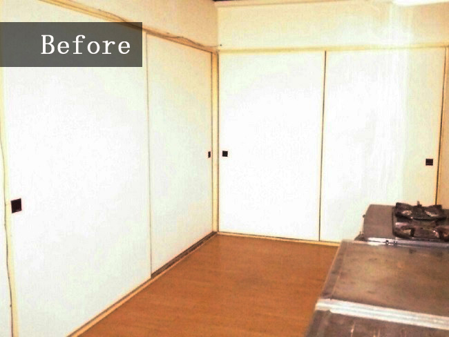 リフォーム前はリビング・寝室との間がふすまで仕切られていたため、キッチンが少し狭く感じていました。