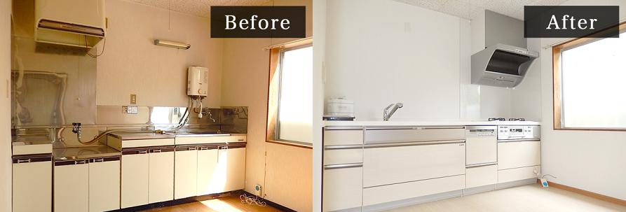 旧式のキッチンがこんなに素敵に変身しました